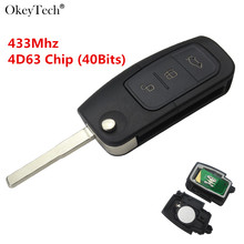Okeytech Flip Folding Remote Car Key 3 Buttons 433MHz 4D63 Chip  For Ford Focus Fiesta C Max S Max Galaxy 2013 With Chip 4D63