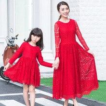 2016 Родитель-ребенок наряд весна платье кружева милая мать и дочь красный цвет с длинным рукавом платье