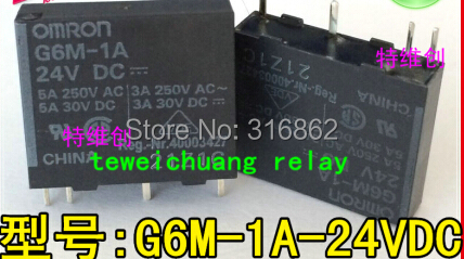 G6M-1A-24V G6M-1A-DC24V RELAY ORIGINAL 10PCS/LOT Free Shipping electronic Components kit