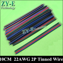 20PCS/lot 22awg led cable 4 Pin RGB wire 4 Channels 5050 3528 RGB LED Strip wire Extension Cable power Cord Connector free ship