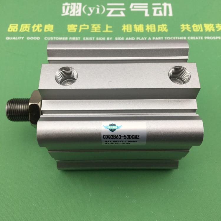 все цены на CDQ2B63-50DZ CDQ2B63-75DZ SMC pneumatics pneumatic cylinder Pneumatic tools Compact cylinder Pneumatic components онлайн