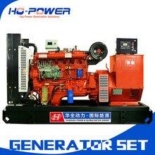 Weifang 80kw 100kva упаковать 400 v дизельный генератор для аварийной цены