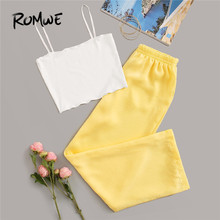 ROMWE Rib Cami Top With Pants Pajamas For Women Summer Sleeveless Spaghetti Strap Sexy Lingerie Solid Long Pants Sleepwear rib knit cami bodysuit