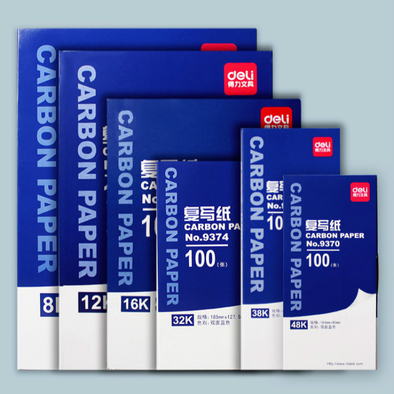 Deli 937093729374937593769378 Carbon Paper Double-sided Carbonless Copy Paper Thin 100 Sheets Printing and Dyeing Paper