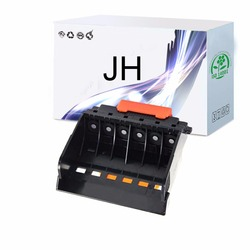 JH QY6 0050 głowica drukująca do Canon PIXUS iP900PD i900D i950D iP6100D iP6000D głowicy drukującej w Części drukarki od Komputer i biuro na