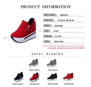 Image 5 - CoolCept kobiety buty ze sprężynami kobiety moda buty na koturnach Zip szpilki trampki płytkie obuwie damskie rozmiar 35 40