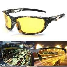 Солнцезащитные очки унисекс поляризационные женские солнцезащитные