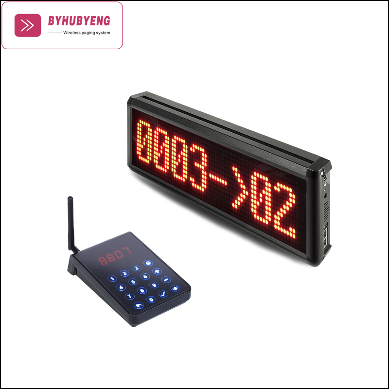 BYHUBYENG Queue Management System 1 Screen +1 Keyboard CE FCC Support Customized Language 200 m Wireless Queue Equipment