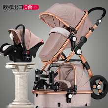pram four-wheel baby stroller manufacturers selling European summer and winter buggies dual-purpose baby cart