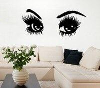 Wall Decals Girl Eyes Beauty Salon Vinyl Decal Sticker Murals Art Decor