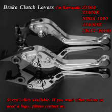 For Kawasaki Z1000 Z1000R NINJA 1000 Z1000SX 2017-2018 Aluminum Motorbike Levers Motorcycle Brake Clutch Levers Foldable for kawasaki z1000 07 15 z1000sx ninja 1000 11 16 black motorcycle cnc aluminum adjustable short brake clutch levers logo z1000