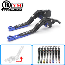 fits For YAMAHA YZF R1 2004 2005 2006 2007 2008 Motorcycle Adjustable Folding Extendable Brake Clutch Levers logo YZF R1
