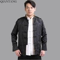 Black Gold Chinese Mens Silk Satin Reversible Two Face Jacket Coat Hombres Chaqueta Abrigo Size S