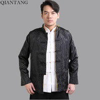 Black Gold Chinese Mens Silk Satin Reversible Two Face Jacket Coat Hombres Chaqueta Abrigo Size S