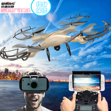 Remote control aircraft unmanned aerial vehicles four axis aircraft helicopter aircraft model aerial charge resistant toys