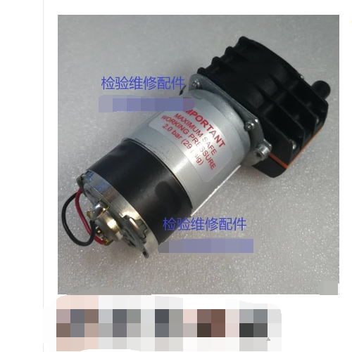 For CharlesAusten Diaphragm Pump RD1S Gas Liquid Mixture Pump Derry 6800 Blood Cell Analyzer Negative Pressure Pump / Waste Pump