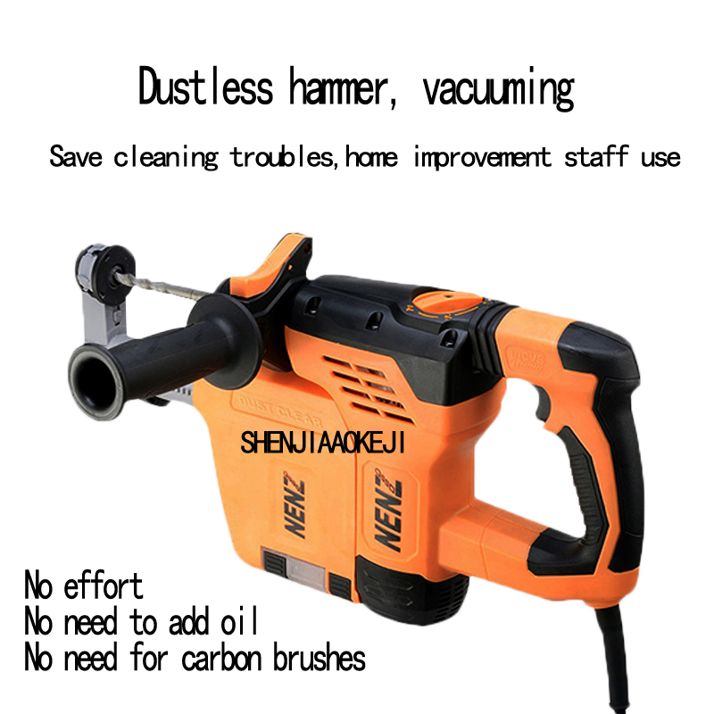 цена на Vacuum electric hammer Dust-free impact wiring electric drill Industrial hammer Multifunctional tools 120/230V 900W