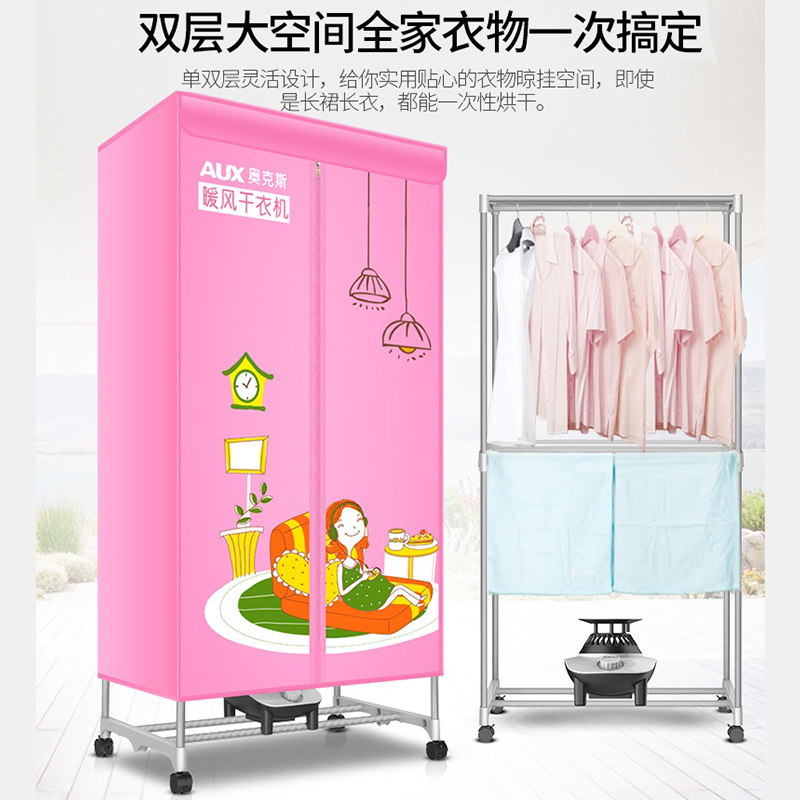 High Power Clothes dryer Household Dryer Quick dry Drying machine Mute Power saving Double layer Drying machine shanghai kuaiqin kq 5 multifunctional shoes dryer w deodorization sterilization drying warmth