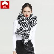 c2dca3ebffd3 Luna pata de gallo clásico pata de gallo bufanda de las mujeres de invierno  de Cachemira espesar sección larga de moda salvaje S..