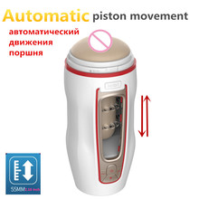 Hands Free Piston Masturbator for Men Automatic Masturbation Cup Telescopic Realistic Vagina Strong Move Vibration Sex Toys