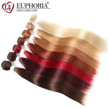 Natural Color Brazilian Straight Remy Human Hair Weave 3/4 Bundles EUPHORIA Blonde 613 Burgundy Red Color Hair Weft Extensions