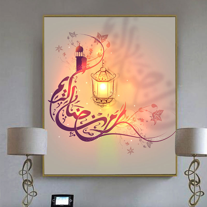 2019 Eid Al-Fitr Muslim Oil Painting Happy Lantern Inkjet Printing Photo Living Room Ramadan Decoration Wall Sticker Home A