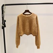 quality Korean Lantern Sleeve short loose waisted  women's western style wavy turtleneck sweater