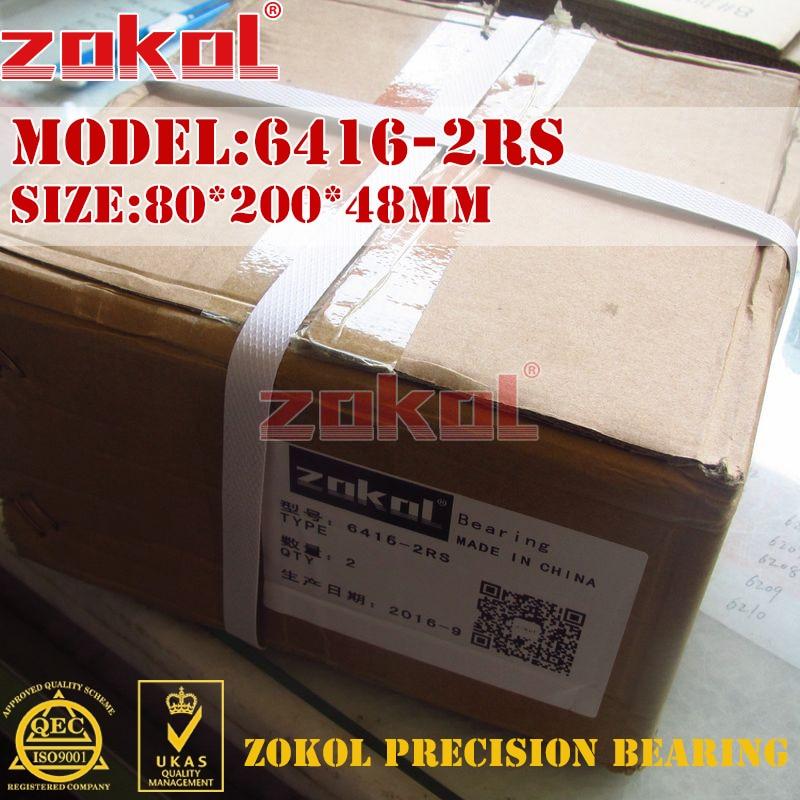 ZOKOL 6416-2RS bearing 6416 2RS 180416 Deep Groove ball bearing 80*200*48mm