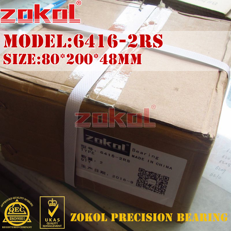 ZOKOL 6416 RS bearing 6416 2RS 180416 Deep Groove ball bearing 80*200*48mm