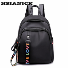Waterproof nylon Oxford cloth mini shoulder bag female 2019 new summer small backpack fashion black design