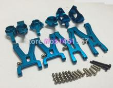 Wltoys 1/18 A959 A969 A979 K929 RC car Upgrade metal parts set Swing arm + steering cup + C type seat + rear wheel seat