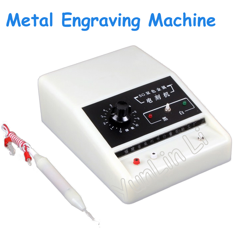 Two Color Metal EDM Lettering Pen Metal Engraving Machine Mold Tool Lettering Machine Manual Marking Machine SG-1 manual metal bending machine press brake for making metal model diy s n 20012
