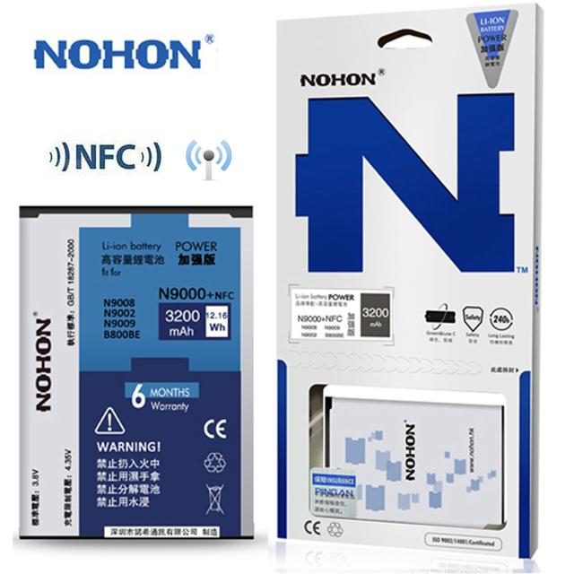 Originales nohon batería para samsung galaxy note 3 note3 n9000 n9006 n9005 con nfc alta capacidad 3200 mah paquete al por menor