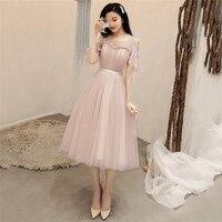 Party Dress Women Skin Pink S 2XL Plus Size Bandage Dresses 2019 New Spring Summer Korean Sexy Slim Banquet Dress Vestidos JD70
