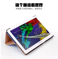 Strong Case Cover For Lenovo Tab2 Tab 2 A10 70 A10 70 A10 70F A10 70L