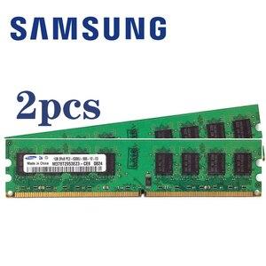 Image 1 - Dual channel 2GB 4GB 8g PC3 PC2 DDR2 DDR3 di memoria Sul Desktop 1333MHZ 1600MHZ 667 800 MHZ 8gb di RAM 2G 667MHZ 800 MHZ 1333 Modulo