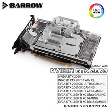 BARROW Water Block use for NVIDIA RTX2070 Founders Edition/Reference Edition/EVGA 2060/GTX1660Ti Full Cover GPU Block D-RGB 3PIN(China)