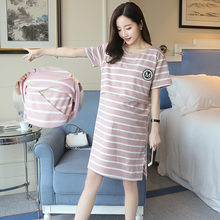 7d0741931 pijamas de mujer lactancia manga larga invierno embarazadas algodon camison  maternal enfermera premamá ropa pregnant de premama .
