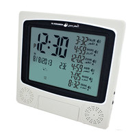 Muslim Azan Wall Clock Azan Prayer Clock Quran Muslim Clock With Big Screen 4010 With DC