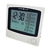Muslim Azan Wall Clock Azan Prayer Clock Quran Muslim Clock With Big Screen 4010 With DC