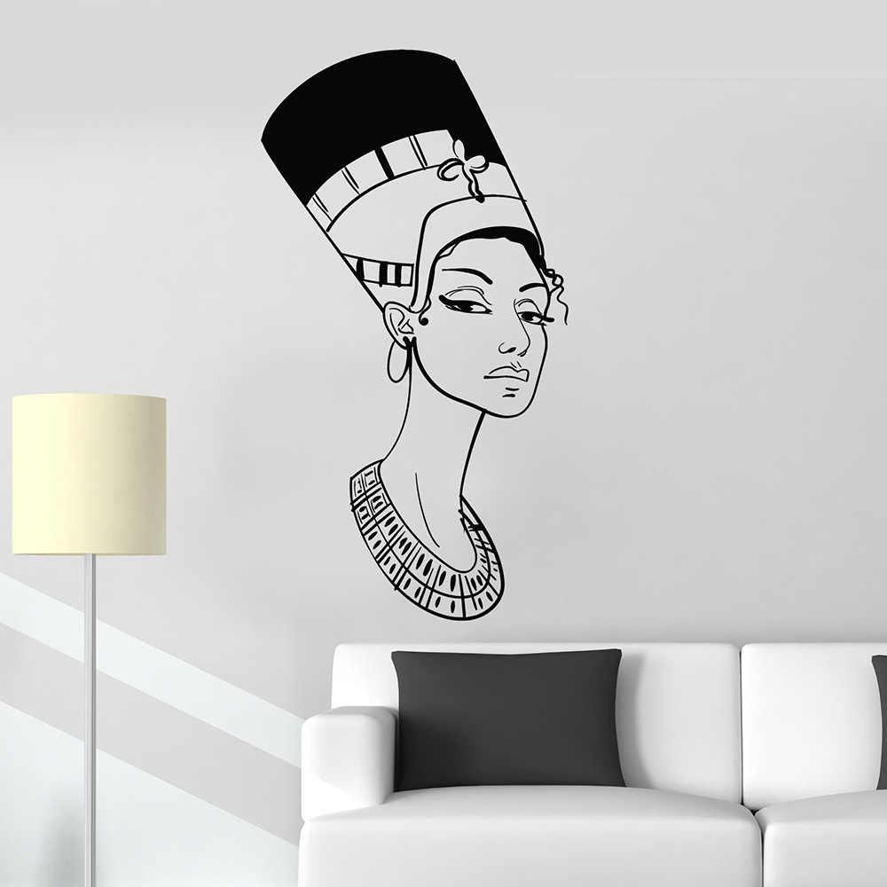 Peachy Portrait Beautiful Nefertiti Egyptian Queen Egypt Vinyl Wall Cjindustries Chair Design For Home Cjindustriesco