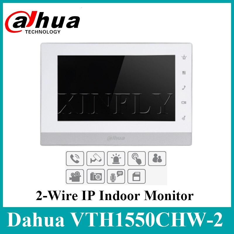 Selbstbewusst Befangen Gehemmt Verlegen Dahua Vth1550chw-2 Monitor 2-draht Ip Innen Monitor 7 tft Kapazitiven Touch Screen Video Intercom Upgrade Von Vth1550ch Unsicher