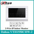 "Dahua VTH1550CHW 2 Monitor 2 Draht IP Innen Monitor 7 ""TFT Kapazitiven Touch Screen Video Intercom Upgrade von VTH1550CH|Innen-Monitor|   -"