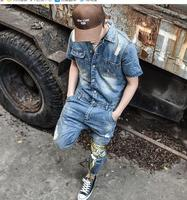Men's day Japanese style jeans and Siamese style Korean style one piece clothes youth nine points pants