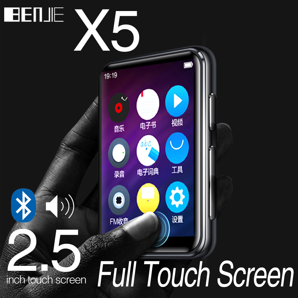 Bluetooth 5.0 MP3 Player Benjie X5 Full Touch Screen 8GB 16GB Music Player With Built-in Speaker FM Radio Recorder Video E-book