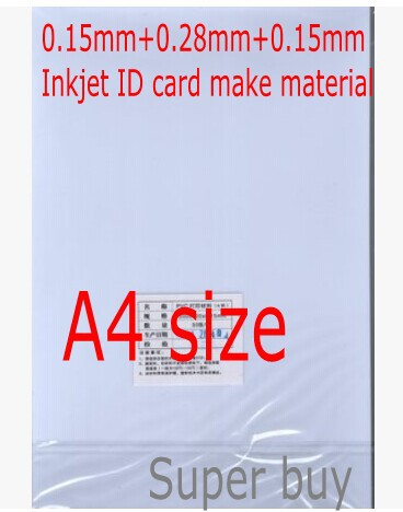 <font><b>PVC</b></font> ID card making material inkjet <font><b>PVC</b></font> blank <font><b>sheets</b></font>,student card,membership card making material A4 size 0.58mm thick image