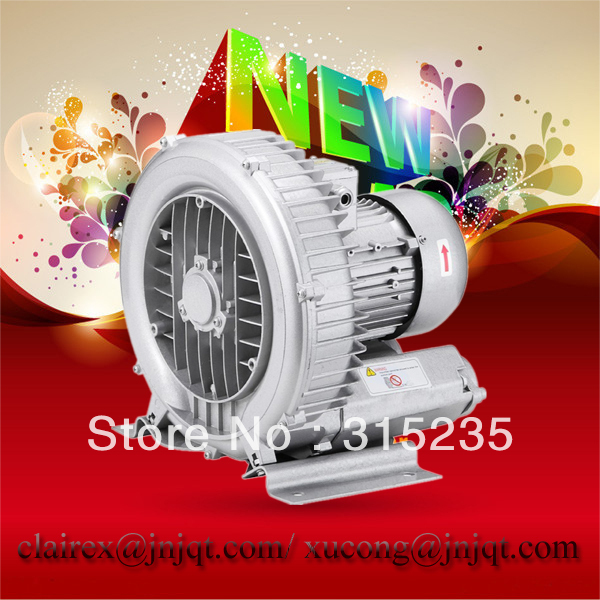 JQT Single Stage High Pressure 0.55KW Vacuump Air Blower