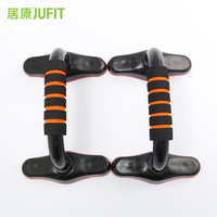 JUFIT 1 Pair of Push Up Stands Bars Pushup for Gym and Home Training I Shaped Exercise Training Chest Bar