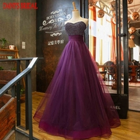 Purple Long Evening Dresses Party Tulle Beaded A Line Womens Elegant Prom Formal Evening Gowns Dresses for Women