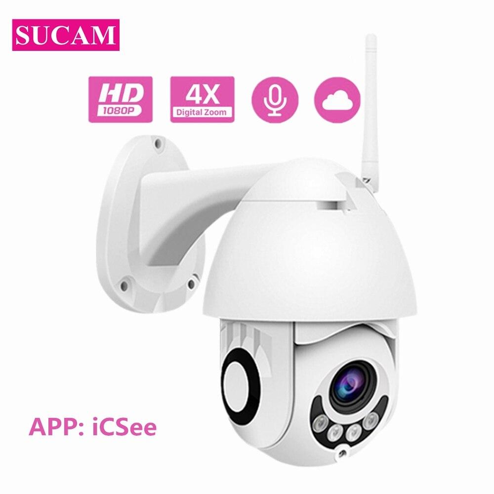 Caméra de sécurité de vitesse étanche 2MP Full HD Wifi PTZ dôme extérieur caméra de sécurité de rue sans fil à domicile caméra panoramique inclinable 4X caméras Zoom